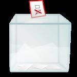 4 dicembre 2016: si vota  per la Riforma Costituzionale